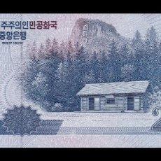 Billetes extranjeros: COREA DEL NORTE 2000 WON CONMEMORATIVO 2008 (2018) PICK CS 22 SC UNC. Lote 195540195