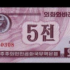 Billetes extranjeros: COREA DEL NORTE NORTH KOREA 5 CHON 1988 PICK 24(2) SERIE ROJA SC UNC. Lote 195540401