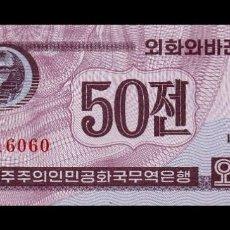 Billetes extranjeros: COREA DEL NORTE NORTH KOREA 50 CHON 1988 PICK 26(2) SERIE ROJA SC UNC. Lote 195540428