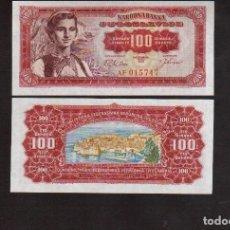 Billetes extranjeros: PRECIOSO BILLETE PLANCHA DE JUGOSLAVIA 100 DINARES DE 1963 VER TODOS MIS LOTES DE BILLETES. Lote 248985935