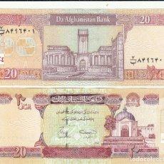 Billetes extranjeros: L419 BILLETE AFGHANISTAN 20 AFGHANIS 2008 SIN CIRCULAR. Lote 195550883