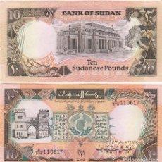 Billetes extranjeros: L443 BILLETE SUDAN 10 POUNDS 1991 SIN CIRCULAR . Lote 195550928