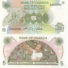 Billetes extranjeros: L181 BILLETE UGANDA 5 SHILLINGS 1982 SIN CIRCULAR. Lote 195551175