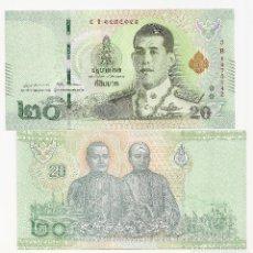 Billets internationaux: L413 BILLETE TAILANDIA 20 BAHT 2018 SIN CIRCULAR . Lote 195551557