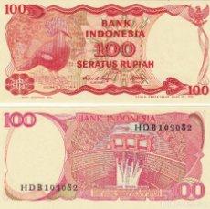 Billetes extranjeros: L438 BILLETE INDONESIA 100 RUPIAS 1984 SIN CIRCULAR. Lote 195551880