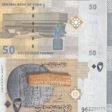 Billetes extranjeros: L445 BILLETE SIRIA 50 POUNDS 2009 SIN CIRCULAR . Lote 195551892