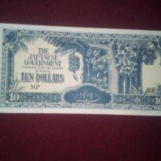 Billetes extranjeros: JAPÓN OCUPACIÓN DE BIRMANIA 10 DOLLARS 1941 UNC SC. Lote 195553762