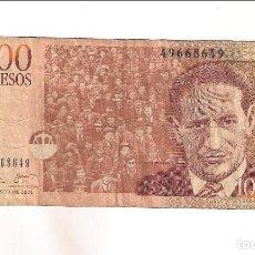 Billetes extranjeros: BILLETE DE 1.000 PESOS DE COLOMBIA DE 1985. MBC. WORLD PAPER MONEY-450A (BE460). Lote 195763726