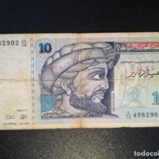 Billetes extranjeros: BILLETE ORIGINAL DE TUNEZ 10 DINARES 1994 CIRCULADO. Lote 196600988
