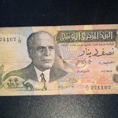 Billetes extranjeros: BILLETE ORIGINAL DE TUNEZ 1/2 DINAR 1973 CIRCULADO. Lote 196601597