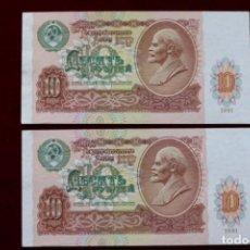 Billetes extranjeros: 10 RUBLOS 1991 URSS PAREJA CORRELATIVA SC-/AUNC. Lote 196604887