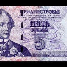 Banconote internazionali: TRANSNISTRIA 5 RUBLES 2007 PICK 43A SC UNC. Lote 242102810