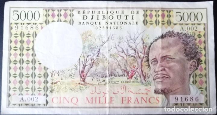 DJIBOUTI YIBUTI 5000 FRANCOS 1979. PICK 38 (Numismática - Notafilia - Billetes Internacionales)