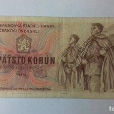 Billetes extranjeros: BILLETE DE 500 KORONAS DE LA ANTIGUA REPUBLICA CHECA AÑO 1973. Lote 197299108