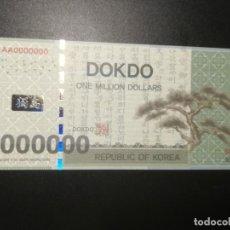 Billetes extranjeros: REPUBLIC OF KOREA 2013, 1 MILLION DOLLARS. (BILLETE DE FANTASÍA). Lote 197478350