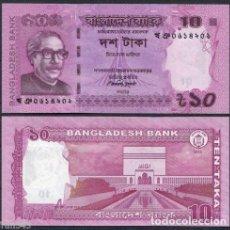 Billetes extranjeros: BANGLADESH 10 TAKA 2013 PICK 54B SIN CIRCULAR. Lote 237299405