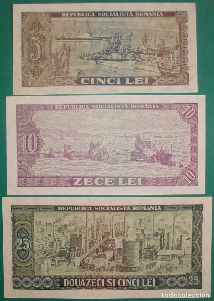 Billetes extranjeros: RUMANÍA. 5, 10 y 25 Lei. 1966. Pick: 93,94,95. SC-/SC/UNC - Foto 2 - 197736097