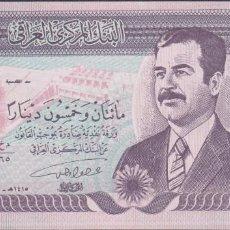 Notas Internacionais: BILLETES - IRAQ - 250 DINARS 1995 - SERIE Nº 0262220 - PICK-85A (SC). Lote 241823970