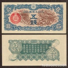 Notas Internacionais: CHINA. OCUPACION JAPONESA II G.M. 5 SEN (1940). PICK M 9. S/C.. Lote 198207493
