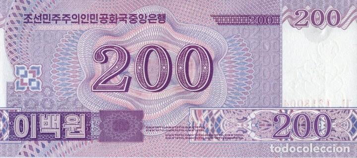 Billetes extranjeros: COREA DEL NORTE 200 WON 2008 145 x 65 milímetros 20 0076617 - Foto 2 - 198281793