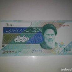 Billetes extranjeros: 10000 RIALS IRAN SIN CIRCULAR. Lote 198361548