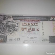 Billetes extranjeros: HONG KONG 20 DOLLARS 2002 CIRCULADO. Lote 198361981