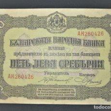 Billetes extranjeros: BULGARIA 5 LEVA 1917. PICK 21.. Lote 263096835