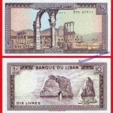 Billetes extranjeros: LIBANO 10 LIVRES 1986 PICK 63F SIN CIRCULAR. Lote 237299945