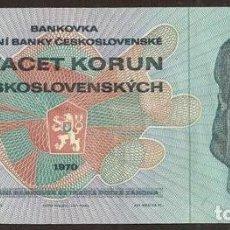 Banconote internazionali: CHECOSLOVAQUIA. 20 KORUN 1970. PICK 92. SERIE L.. Lote 196606051