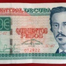 Billetes extranjeros: BILLETE CUBA 500 PESOS 2019 CONMEMORATIVO 500 ANIVERSARIO DE LA HABANA MBC+ ORIGINAL T922. Lote 198917905