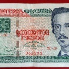 Billetes extranjeros: BILLETE CUBA 500 PESOS 2019 CONMEMORATIVO 500 ANIVERSARIO DE LA HABANA MBC+ ORIGINAL T585. Lote 198917973