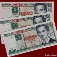 Billetes extranjeros: 2 BILLETES PAREJA CUBA 500 PESOS 2019 CONMEMORATIVO 500 ANIVERSARIO DE LA HABANA PLANCHA ORIGINAL. Lote 198921187