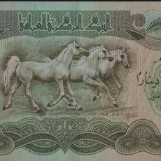 Billetes extranjeros: IRAQ 25 DINERS 1981 009 JUSTO EN FOTOS. Lote 198933877
