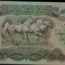 Billetes extranjeros: IRAQ 25 DINERS 1981 010 JUSTO EN FOTOS. Lote 198934190