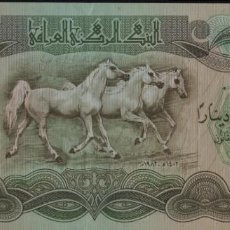 Billetes extranjeros: IRAQ 25 DINERS 1981 011 JUSTO EN FOTOS. Lote 198934315