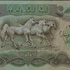 Billetes extranjeros: IRAQ 25 DINERS 1981 012 JUSTO EN FOTOS. Lote 198934418