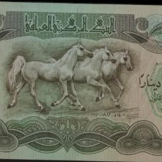 Billetes extranjeros: IRAQ 25 DINERS 1981 014 JUSTO EN FOTOS. Lote 198934662