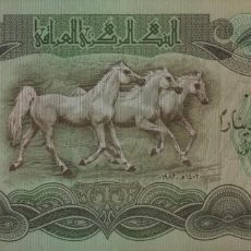Billetes extranjeros: IRAQ 25 DINERS 1981 015 JUSTO EN FOTOS. Lote 198934782