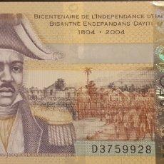 Billetes extranjeros: HAITI 250 GOURDES P276D 2010 NUEVO UNC SC. Lote 199074886