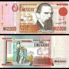 Billetes extranjeros: URUGUAY 2000 PESOS 1989. PICK 68. SIN CIRCULAR. Lote 199078897