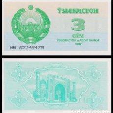 Billetes extranjeros: BILLETE DE 3 SUM ( UZBEKISTAN ) 1992 SIN CIRCULAR DE PLANCHA. Lote 199082215
