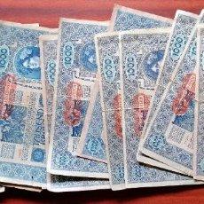 Billetes extranjeros: LOTE DE 15 BILLETES DE 1000 CORONAS (AUSTRIA-HUNGRIA). VIENA, ENERO DE 1902. UNGARISCHE BANK. Lote 199699492