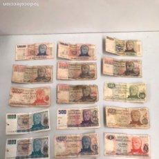 Billetes extranjeros: LOTE DE BILLETES ARGENTINA. Lote 199828490