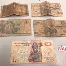 Billetes extranjeros: LOTE DE ANTIGUOS BILLETES. Lote 199828581