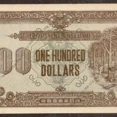 Billetes extranjeros: MALAYA. OCUPACION JAPONESA II GUERRA MUNDIAL. BONITO 100 $ (1945). PICK M9. S/C.. Lote 196606086