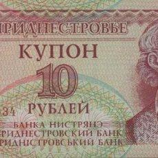 Billetes extranjeros: TRANSNISTRIA 10 RUBLE 1994 S/C. Lote 199859151