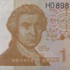Billetes extranjeros: CROACIA 1 DINAR 1991 S/C. Lote 199860942