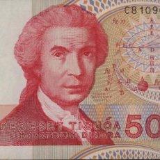 Billetes extranjeros: CROACIA 50000 DINAR 1993 S/C. Lote 199861351