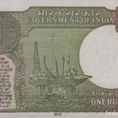 Billetes extranjeros: INDIA UNA RUPIA 2017 S/C. Lote 200037427