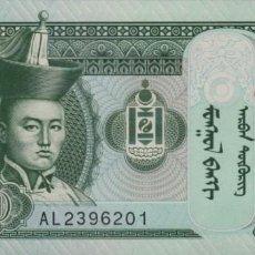 Billetes extranjeros: MONGOLIA 10 TUGRYK 2017 S/C. Lote 200039477
